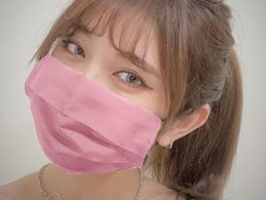 KEAN008 #202 Pink lady multi-purposes cloth mask cover manufacturer Taiwan