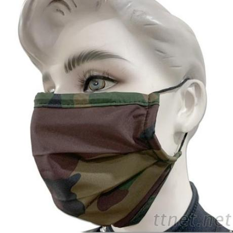 Cloth mask supplier